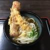 うどん屋巡りvol.2 |うどん蔵ふじたやに行ってきました。|大阪府岸和田市筋海町