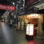 黒門豚美人 サムギョプサル食べ放題へ|黒門市場(大阪市中央区)