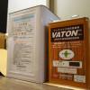 施主支給品Part1. VATON(ブラック)とアクアシール(浸透性コンクリート吸水・汚れ防止剤)