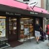 パン屋巡りvol.4 |イスズベーカリー北野坂店のパンを買いに行ってきました。|兵庫県神戸市