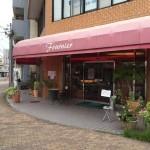 パン屋巡りvol.6|フルニエのパンを買いに行ってきました。|大阪府和泉市