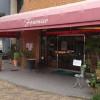 パン屋巡りvol.10|パン工房 フルニエに行ってきた。|大阪府和泉市